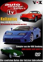 DVD - Kultautos. Die coolsten Autos der letzten Jahrzehnte